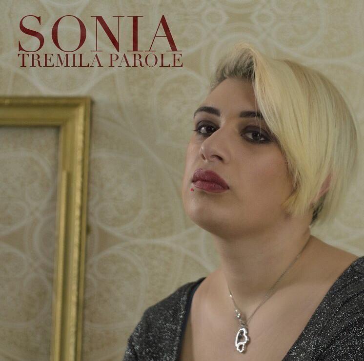 AGLIE' - Esce il singolo «Tremila parole» della cantante alladiese Sonia Fortunato - VIDEO