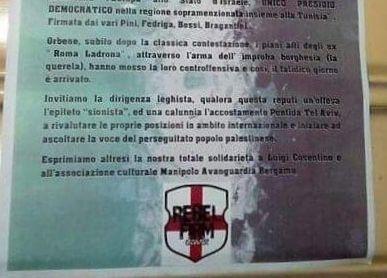 IVREA - Rebel Firm contro la Lega: il Carroccio risponde al manifesto